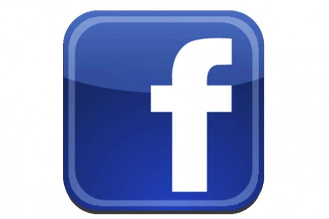 Продвижение facebookПродвижение в социальных сетях<br>Качественно, надежно, безопасно, с заботой о клиенте. Продвижение вашего аккаунта facebook. 1000 подписчиков. Процент отписок 5-10%.<br>