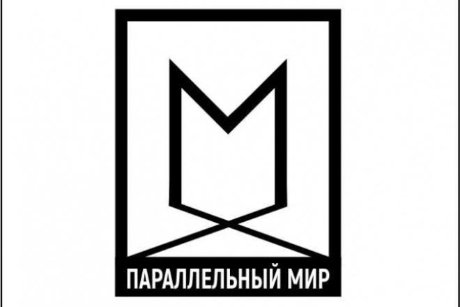 Минималистический логотипЛоготипы<br>Создам дизайн логотипа в минималистичном дизайне. Быстро. Учту ваши пожелания. ниже можете увидеть примеры моих работ:<br>