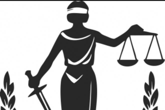 Напишу исковое заявление, претензии, апелляционные жалобыЮридические консультации<br>Подготовлю для Вас документ любой сложности - претензии, исковые заявления, апелляционные и кассационные жалобы, частные жалобы, заявления и ходатайства в суд, запросы, возражения. Цена указана за 1 документ.<br>