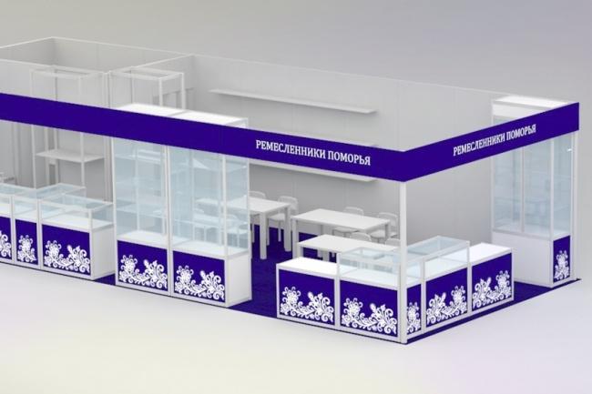 Создам 3d модель 1 - kwork.ru