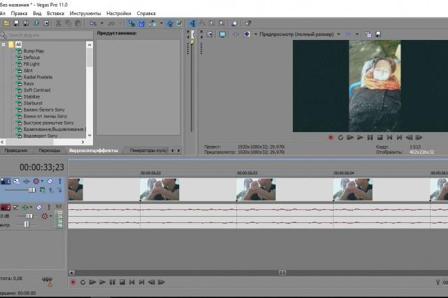 Качественно смонтирую видео до 1,5-2 минут 1 - kwork.ru