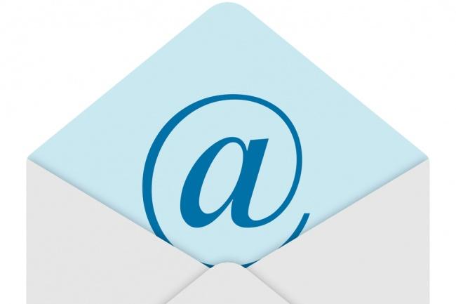 7000 email фотографов ручной сборкиИнформационные базы<br>Всем привет. Более 4х лет занимаюсь продажей инфопродуктов (Для фотографов). Собрал базу людей, которые постоянно открывают письма и покупают товары. База 5000 адресов. Собраны с форм подписки<br>