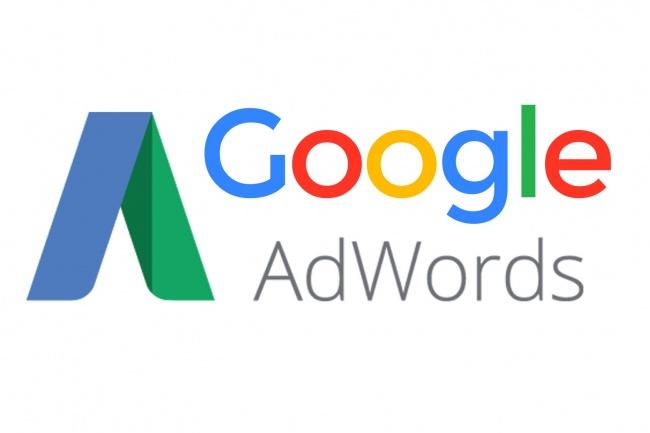 Аудит рекламной кампаний Google AdWords 1 - kwork.ru