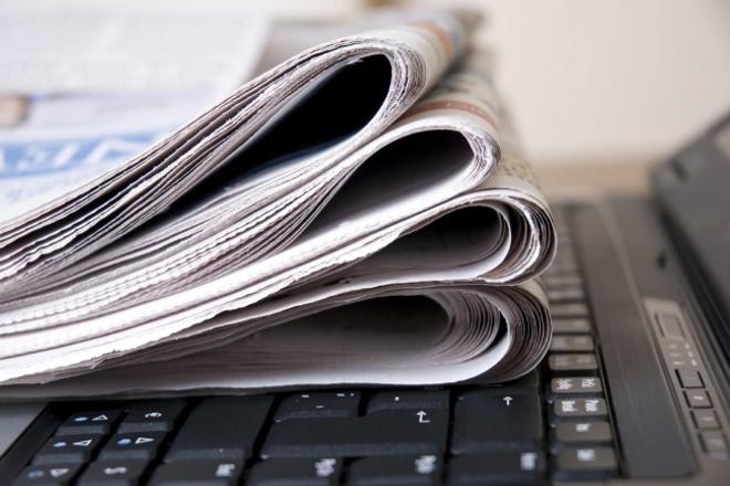 Написание статей для сайта, печатных и электронных изданий 1 - kwork.ru