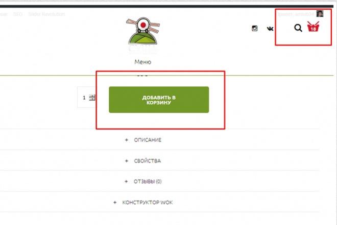 Придам дополнительный функционал сайту на чистом HTML 1 - kwork.ru