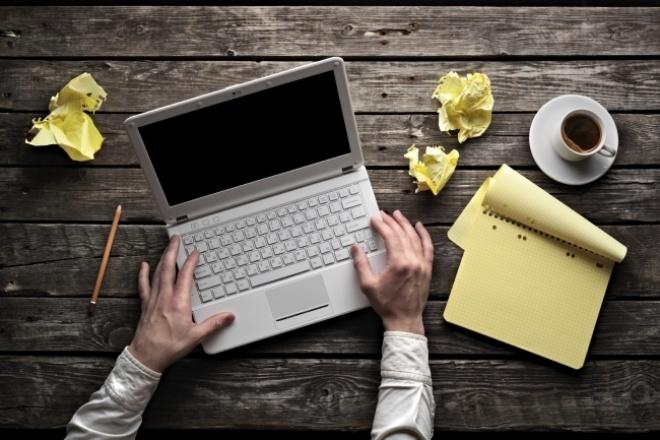 Текст с высоким процентом уникальностиСтатьи<br>Напишу грамотный и понятный текст, соответствующий вашим требованиям. В зависимости от специфики задания - могу составить его с нуля или произвести качественный, детальный рерайт имеющихся материалов.<br>