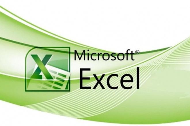 Напишу макрос VBAПрограммы для ПК<br>Итак, что я предлагаю: 1)Формулы любой сложности в Excel 2)Макросы на VBA, которые могут провести расчеты, выгрузить данные из БД Access, с Outlook, совершить какие-либо действия с вашими файлами, сделать отчет. . . да вообще все! Включая макросы, реагирующие на события. 3)Иные манипуляции с документами Excel - настройка каких-либо характеристик, графики, сводные таблицы и многое другое 4)Исправление ошибок (обязательное и независящее от сроков давности, а также не имеющее никакой стоимости) 5)Бесплатное внесение небольших правок в макрос в течение месяца от даты выполнения (все мы понимаем, что могут возникать ситуации, которые при написании ТЗ были незамечены) 6)Комментарии в коде - гарантированы и прилагаются к самому макросу как неотъемлемая часть.<br>