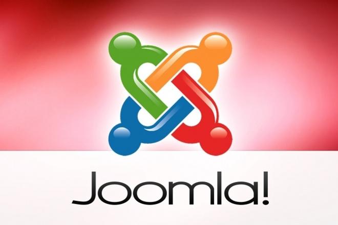 Доработка сайтов на Joomla 1 - kwork.ru