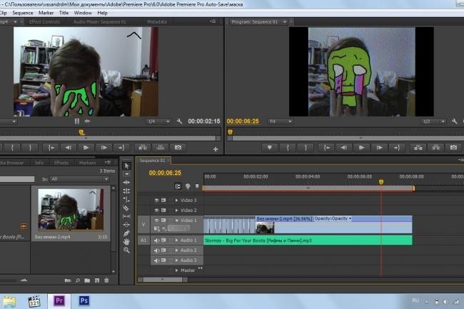 Сделаю видеоролик из ваших видеоМонтаж и обработка видео<br>В стоимость одного кворка входит: 1)Полноценное видео до 3 минут 2)Склейки 3)Наложение музыки 4)Титры в начале или конце<br>