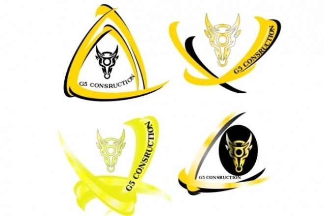 Варианты логотипа 1 - kwork.ru