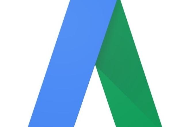 Запуск adwords за 3 дня 1 - kwork.ru