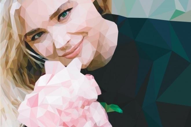 Сделаю полигональный портрет по фотографии 1 - kwork.ru