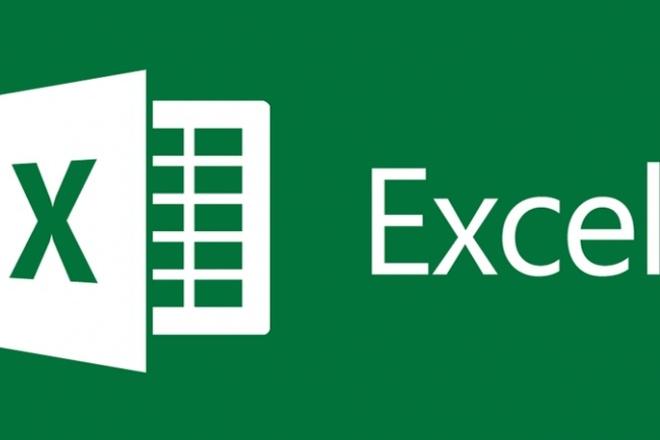 Создам таблицу в Excel по Вашим даннымПерсональный помощник<br>Качественно и в срок создам для Вас таблицу в Excel с таких источников как: фотографии сканированные страницы рукописный текст (читаемый)<br>
