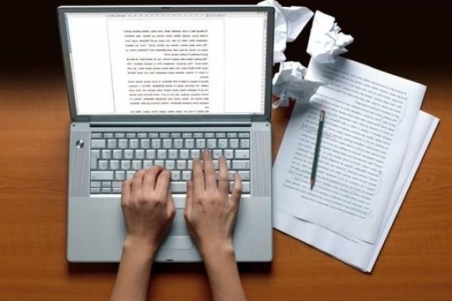 Напишу уникальный текст на люблю тематику 1 - kwork.ru