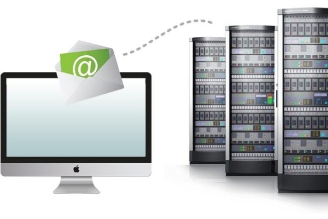 Сделаю e-mail рассылку по Вашей базе клиентов 1 - kwork.ru