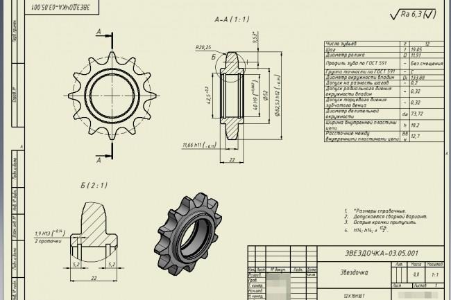 3D моделирование Autodesk Inventor 1 - kwork.ru