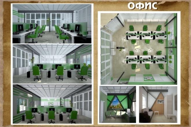 Сделаю визуализацию 3D коробку, обложку для книги 1 - kwork.ru