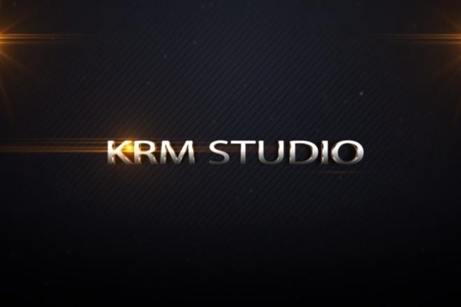 Создание интро для васИнтро и анимация логотипа<br>Создам анимацию вашего логотипа как в приведенных примерах. Разрешение файла - Full HD. При необходимости могу сменить музыкальный трек на ваш. Выходной формат файла на ваше усмотрение: mp4, mov, wmv ...<br>