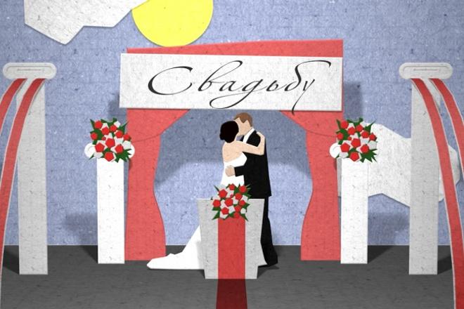 Видеоприглашение на свадьбу #6 - картонный дворецВидеоролики<br>Изготовлю приглашение на свадьбу согласно данного шаблона От Вас требуется текстовая информация о Вашем мероприятии согласно данного образца и 1 общая фотография. Возможна смена музыки.<br>