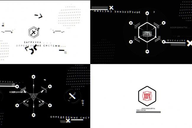 Интро - Х-логоИнтро и анимация логотипа<br>Интро с вашим логотипом как в демо. Можно изменять геометрию над логотипом. Звуковая подложка как в демо или ваша. Цвет интро не меняется. Можно еще посмотреть другие варианты интро и выбрать здесь - http://goo.gl/IOks88 и заказать в данном кворке - http://goo.gl/jjSTX0<br>