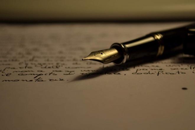 Наберу текстНабор текста<br>Наберу текст с Ваших фотографий и/или отсканированных страниц (в том числе - рукописного текста) с проверкой основных орфографических и грамматических ошибок.<br>