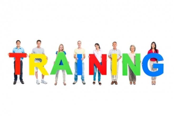 Консультация по вопросам создания тренингов и других инфопродуктовОбучение и консалтинг<br>У Вас есть уникальные знания, которыми Вы хотите поделиться? Хотите выступать перед аудиторией с собственными программами? Давно мечтаете создать свой собственный тренинг, мастер-класс, семинар и т.д., но не знаете, с чего начать? Хотите узнать нюансы создания инфопродукта и избежать возможных подводных камней? Интересуетесь алгоритмом создания тренинга и других инфопродуктов? Тогда вам ко мне на консультацию! :-)) Мои 10 лет практики в качестве бизнес-тренера и консультанта-эксперта в сфере построения систем обучения, а также коучинговый подход в обучении позволят нам с Вами решить любые вопросы, связанные с созданием и наполнением Вашего персонального тренинга и любого иного инфопродукта.<br>