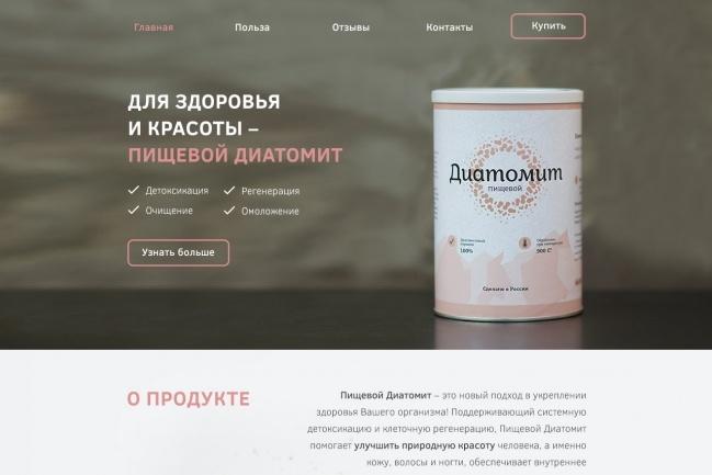 Создам сайт на Adobe Muse. Уникальный адаптивный дизайнСайт под ключ<br>Создам сайт на Adobe Muse: лендинг или несложный сайт, который можно реализовать средствами Adobe Muse. Предлагаю уникальный и адаптивный дизайн. Работаю на совесть.<br>