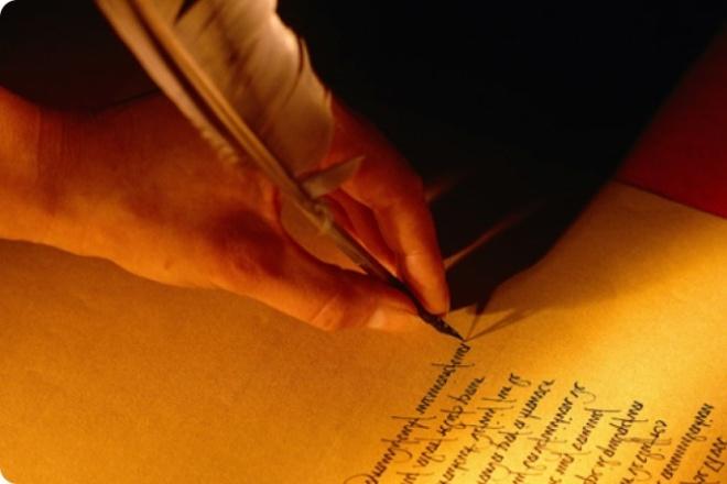 Перевод текста с английского на русскийПереводы<br>Добрый день, переведу любой текст с английского на русский язык - литературным языком. Возможен перевод небольших книг.<br>