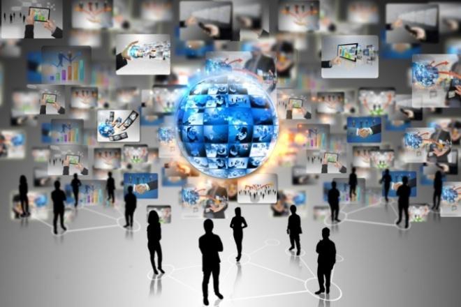 Привлеку 20 подписчиков на бота в ТелеграмПродвижение в социальных сетях<br>В объеме 1 кворка привлеку 20 подписчиков на бота в Телеграм. От Вас будет необходима ссылка на бота.<br>