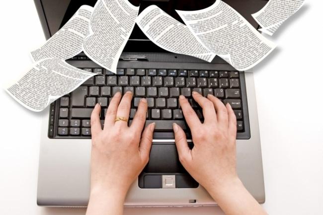 Качественно и быстро пишу уникальные статьиСтатьи<br>Пишу статьи практически на любые темы, есть опыт работы в данной сфере на других биржах. Могу написать как информационную, так и рекламную статью. В данный кворк входит текст объемом в 5000 символов. Возможно разделение на несколько статей, а можно и уместить все в один объемный текст. Грамотно вписываю ключевые запросы, пишу по структуре с заголовками и списками. Не допускаю ошибок при написании, работаю оперативно.<br>