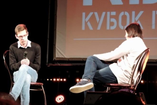 Напишу сценарий для праздника, выступления КВН 1 - kwork.ru
