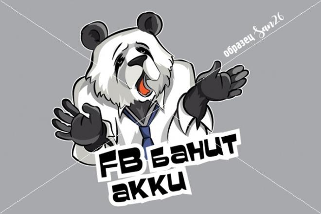 Оригинальные стикеры для web или печати 1 - kwork.ru