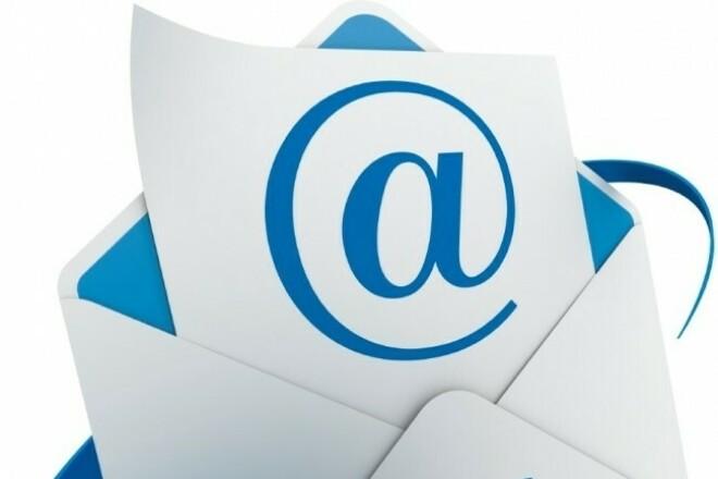 Рассылка email в 150000 форм обратной связи 1 - kwork.ru