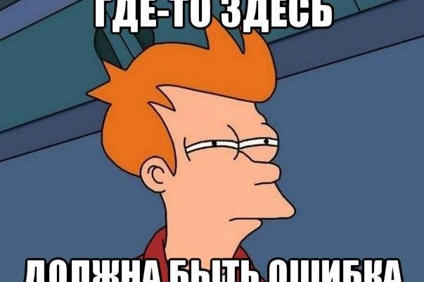 Отредактирую текст, исправлю грамматические ошибки 3 - kwork.ru