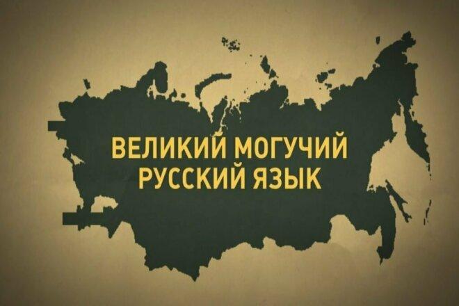 Откорректирую и исправлю ошибки в тексте на русском, английском языках 1 - kwork.ru