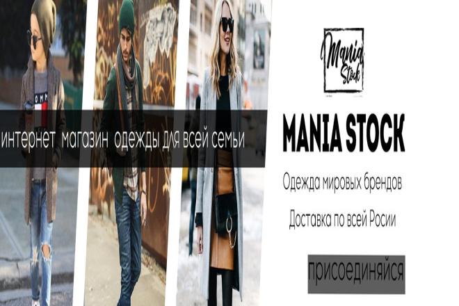 Обложка в соц. сети 1 - kwork.ru
