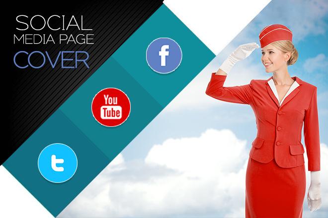 Обложка для соцсети Facebook 1 - kwork.ru