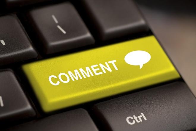 4 комментария в день в течение недели на Ваш сайт 1 - kwork.ru