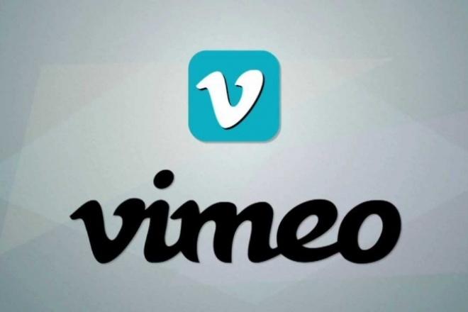 3000 просмотров вашего ролика на VimeoПродвижение в социальных сетях<br>Выбирайте качество, а не количество. У Вас есть аккаунт Vimeo, но Вы не популярны ? Весь процесс делается живыми людьми со всего мира, из своих аккаунтов. 3000 просмотров на ваш видеоролик. В сутки 1000 просмотров В конечном итоге ваш ролик просмотрят 3000 человек.<br>