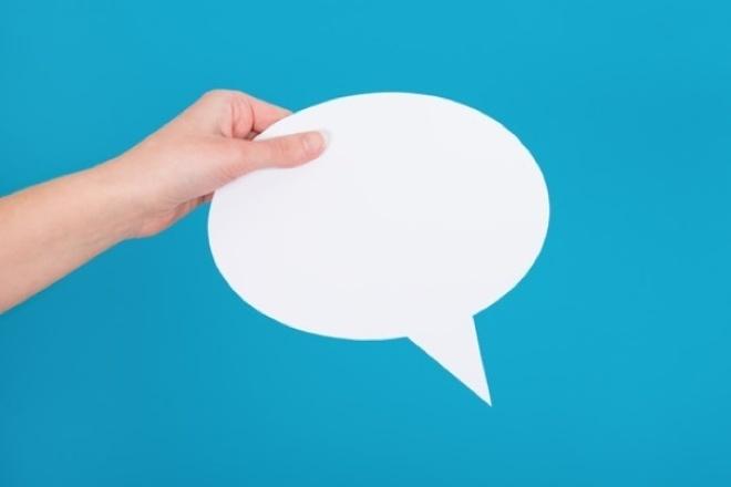 Напишу 50 комментариевНаполнение контентом<br>Напишу 50 комментариев: На Вашем сайте; В Вашей группе; В вашем паблике; На форуме; Комментарии пишутся вручную, длина может колебаться до 150 символов. После выполнения работы предоставляю таблицу ссылка и текст комментария.<br>