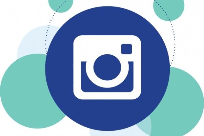 10 постов для InstagramПродающие и бизнес-тексты<br>Создание 10 постов для Instagram объемом до 200 символов каждый по Вашей теме. В 1 кворк входит создание текста. Для подбора или уникализации картинок закажите дополнительную опцию.<br>