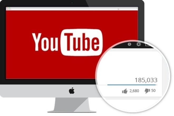 5000 просмотров с удержанием 70-100 процентов YouTubeПродвижение в социальных сетях<br>5000 просмотров с удержанием 70-100% на видео в YouTube! Эти просмотры не списывают, за их накрутку YouTube не банит видео и каналы. + Возможно распределить просмотры по 1000 на видео + Возможен любой объем просмотров + Не банят партнерки (медиа сети) Air, VSP, Quiz, bbtv и др., а также Google Adsense + Просмотры микс (весь мир) + Нужна только ссылка на видео В доп.опциях вы можете заказать себе лайки и подписчиков на канал. Подписчики могут отписаться, но не более 15% от общего числа. Рад постоянному сотрудничеству! Постоянным клиентам бонусы!<br>
