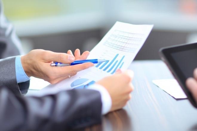 Сколько фирм записано на Вас или Ваших близкихЮридические консультации<br>Услуга, которая позволяет узнать где Вы или любой интересующий Вас человек является учредителем и/или директором, иначе говоря сколько фирм записано на том или ином человек, и в каких фирмах он является Генеральным директором/управляющим. Также можно узнать кто был учредителем,директором (управляющим), или какая управляющая компания осуществляла руководство ранее в той или иной фирме.<br>