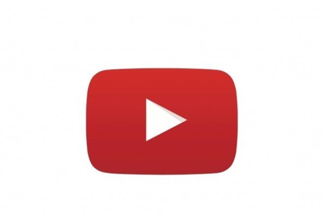 Монтаж видеоМонтаж и обработка видео<br>Монтаж видеоролика | Обработка звука | Короткие сроки | Хронометраж - 3 мин. | Цветокоррекция бесплатно | Срок выполнения от 1 дня и больше ( в зависимости от хронометража видео )<br>
