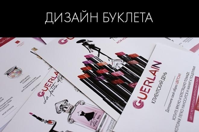 Сделаю красивый дизайн буклетаЛистовки и брошюры<br>Сверстаю красивый буклет в течение 24 часов после вашего заказа. Грамотно подготовлю файл для печати в типографии (пре-пресс).<br>