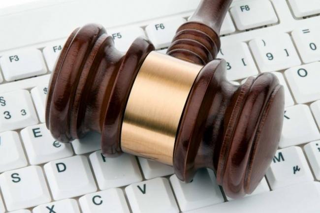 Составлю заявку на электронный аукцион по 44-ФЗ 1 - kwork.ru