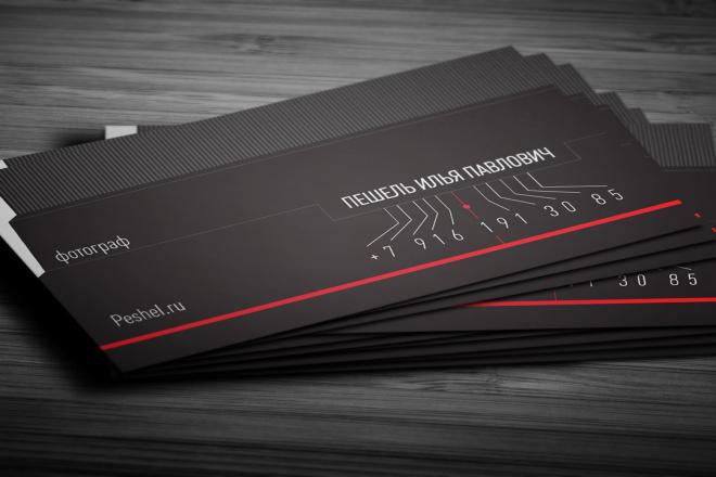 2 варианта дизайна макета визиток 4+4 от профессионального дизайнера 1 - kwork.ru