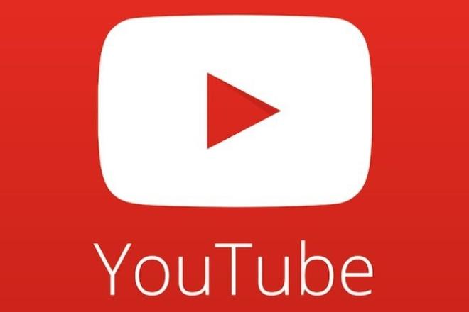 Оформлю канал на YouTubeДизайн групп в соцсетях<br>Красиво оформленный канал YouTube привлекает внимание и делает ваших посетителей более лояльными к подписке. Я разработаю для вас красивый дизайн для оформления вашего канала YouTube - фоновое изображение (шапка).<br>