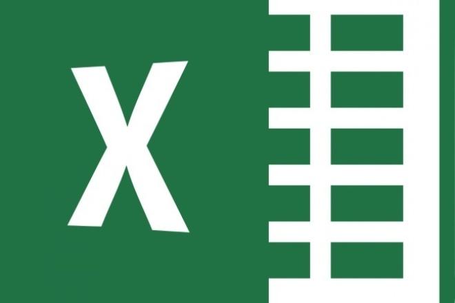 Выполню задания по ExcelПерсональный помощник<br>Сделаю за вас обыденную работу по Excel: - Создам таблицу по вашим данным с сайтов, бумажных носителей, фото-файлов. - Отредактирую вашу готовую таблицу.<br>