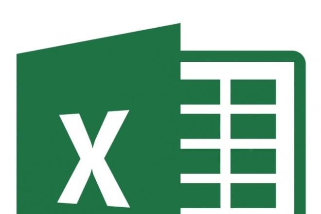Работа в ExcelПерсональный помощник<br>Выполню расчеты и прочую текущую работу в excel, создам макеты отчетов, настрою связи между разными выгрузка из данных.<br>